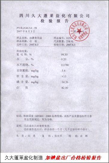 毕业实习报告册范文_南工院实训报告封面